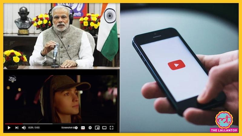 यूट्यूब डिसलाइक कैंपेन चलाने वालों का ऐसा इंतजाम बांध रहा है कि PM मोदी का दिल भी गार्डन-गार्डन हो जाएगा