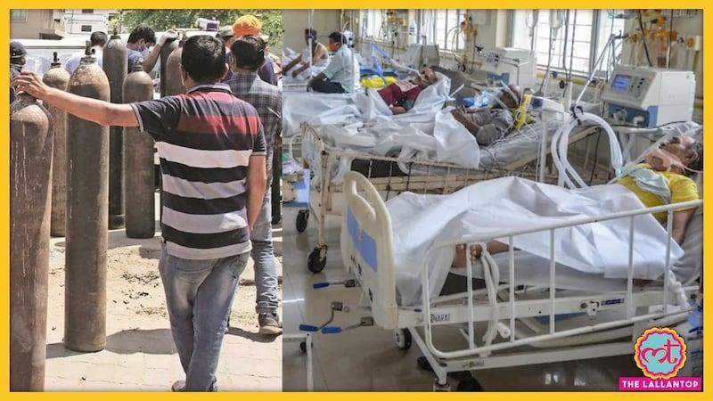 4 घंटे में 10 मरीजों की मौत, परिजनों का आरोप- अस्पताल में ऑक्सीजन खत्म हो गई थी