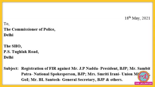 Congress Fir Document To Bjp