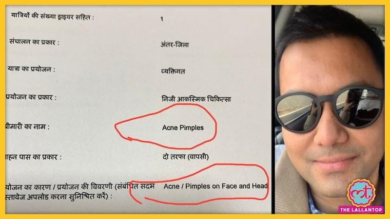 पिंपल के लिए E-Pass मांगने वाले का IAS ने मज़ाक बनाया, लोगों ने मेडिकल इमरजेंसी पर क्लास लगा दी