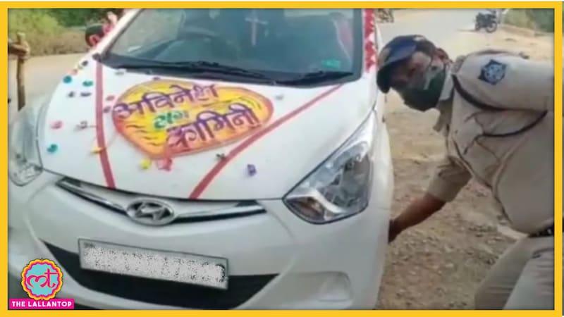 दुल्हन की कार पुलिस ने पंचर कर दी, धक्के मारकर पहुंचे घर, BJP की गाड़ी को रोका तक नहीं