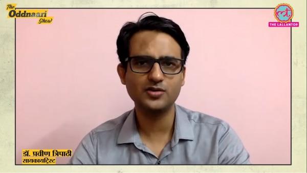 Dr Praveen Tripathi