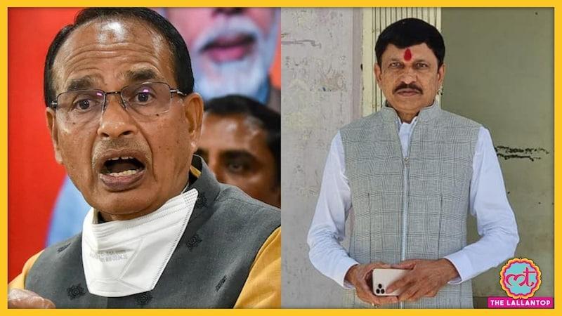 कोरोना पर BJP विधायक ने शिवराज से कहा- वर्चुअल मीटिंग के तमाशे से कुछ नहीं होने वाला
