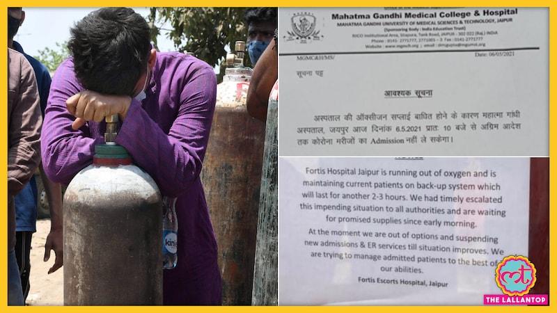 राजस्थान में ऑक्सीजन संकट: जयपुर में अस्पतालों ने खड़े किए हाथ, कोटा में जोर-जुगाड़ से संभले हालात