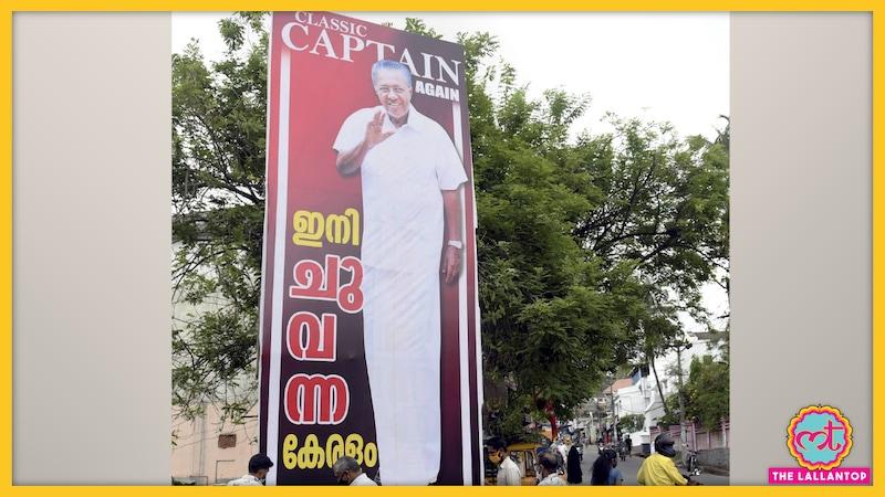 पिनारायी विजयन: केरल का वो वाम नेता, जिसे वहां के लोग 'लुंगी वाला मोदी' कहते हैं