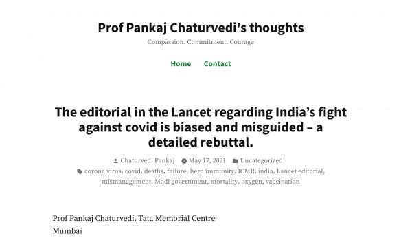 इस ब्लॉग का लिंक बीजेपी नेताओं की वॉल पर चमक रहा है.