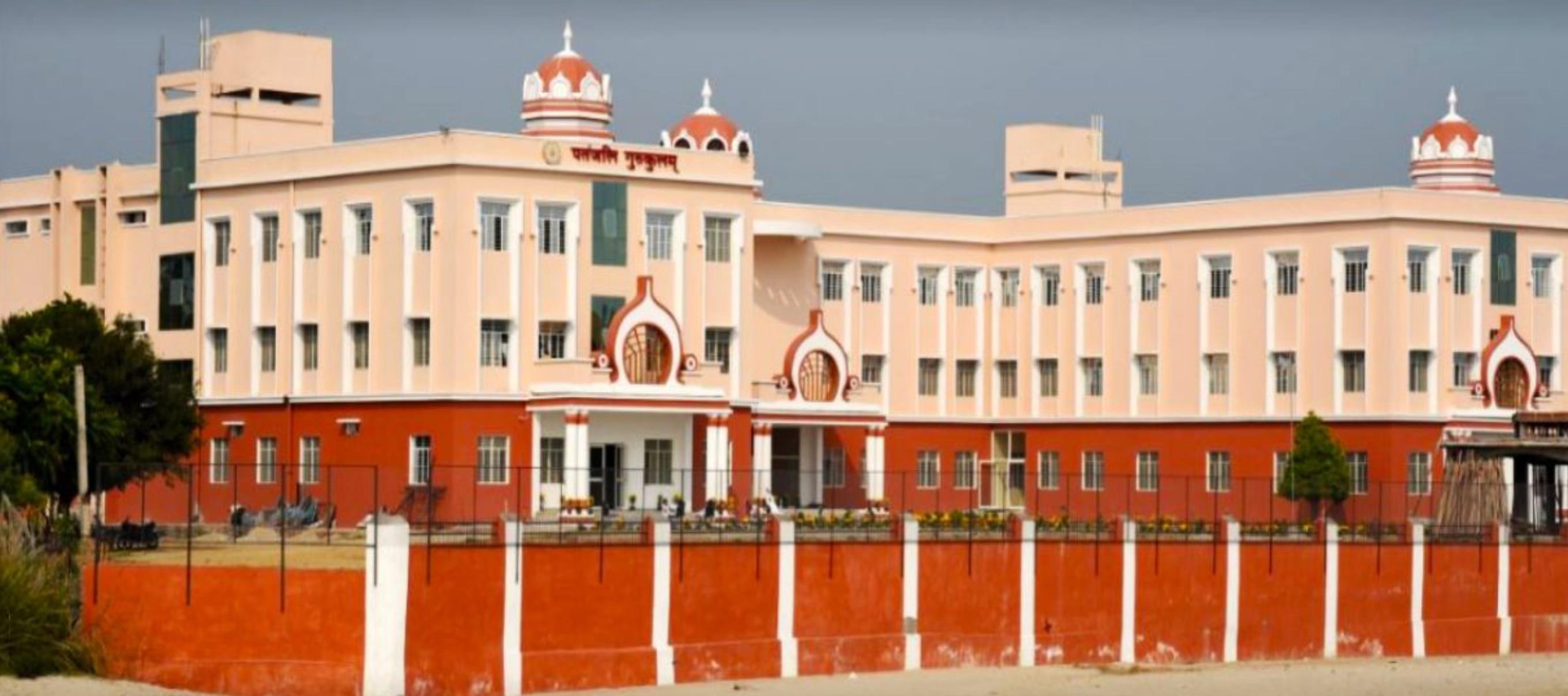 Patanjali Gurukul Haridwar