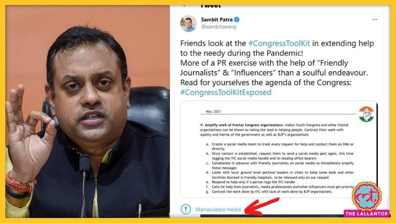 संबित सहित तमाम BJP नेताओं के ट्वीट को भ्रामक बताने पर केंद्र ने ट्विटर को तगड़ी डोज़ दे दी