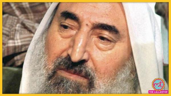 Sheikh Ahmed Yasin