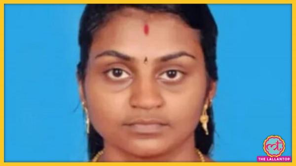Soumya Santosh