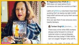 लेखिका ने पूछा- इस आपदा में RSS कहां है, पूर्व IPS अधिकारी ने जवाब में घिनौनी बात लिख दी