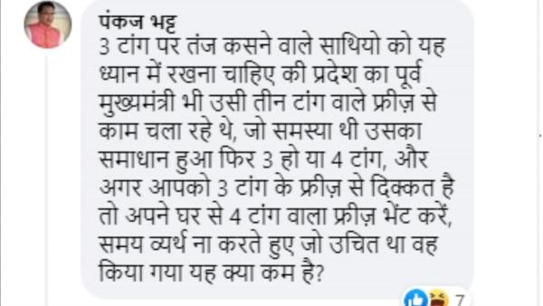 Trivendra Singh Rawat (2)