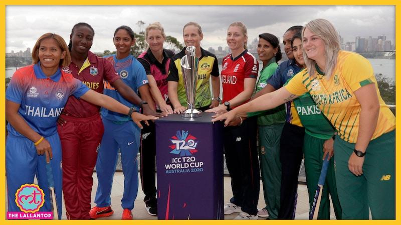 महिला क्रिकेट टीम के करोड़ों रुपये दबाकर क्यों बैठा है BCCI?