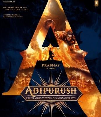 इस फ़िल्म में प्रभास राम से प्रेरित किरदार और सैफ़ अली खान रावण से प्रभावित निगेटिव भूमिका में नज़र आएंगे.