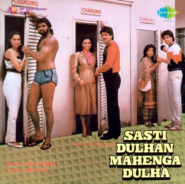 फिल्म 'सस्ती दुल्हन महंगा दुल्हा' के पोस्टर पर आदित्य पंचोली.