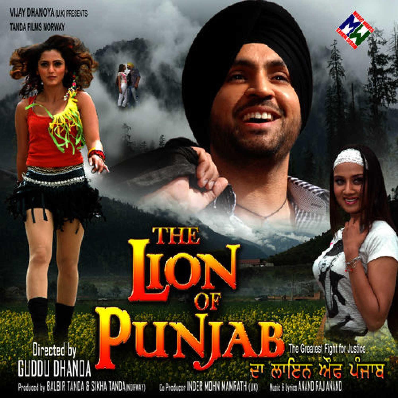 दिलजीत दोसांझ स्टारर फिल्म 'द लायन ऑफ पंजाब' के पोस्टर पर जीविधा शर्मा.