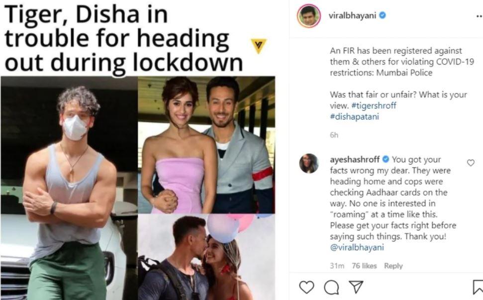 Ayesha Shroff Instagram