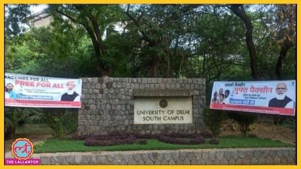 Delhi University South Campus Pm Modi Poster