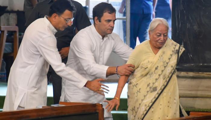 Jitin Rahul