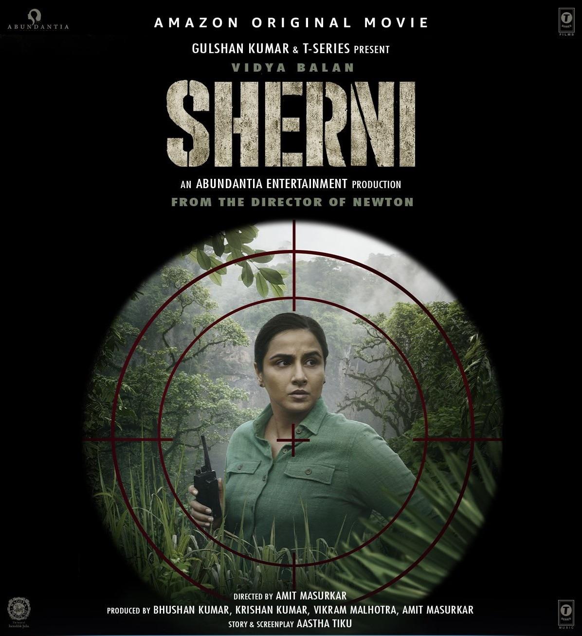 फिल्म 'शेरनी' का पोस्टर.
