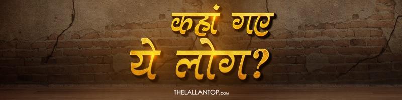 Kaha Gaye Ye Log (1)