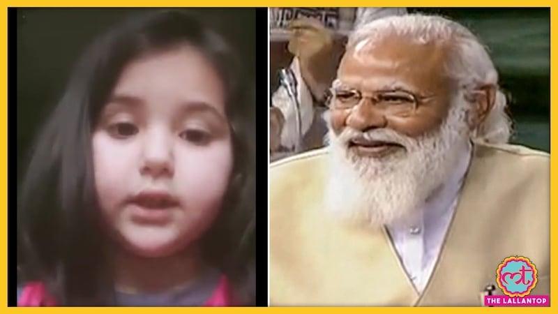 मासूम बच्ची ने ऑनलाइन पढ़ाई की परेशानी पीएम मोदी को बताई; फिर जो हुआ, वह दिल खुश कर देगा