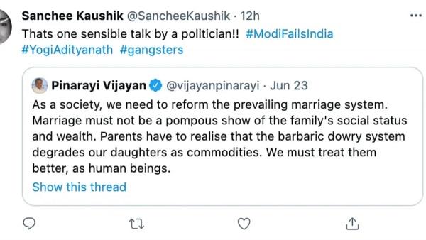 Kerala Cm Pinarayi Vijayan (2)