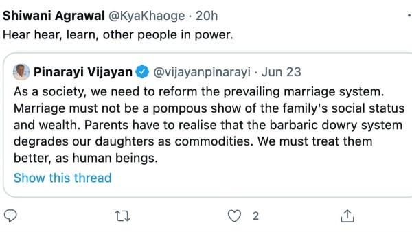 Kerala Cm Pinarayi Vijayan (3)