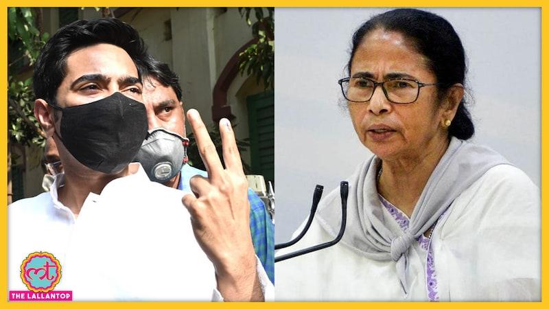 ममता बनर्जी के भतीजे अभिषेक बनर्जी को TMC में अब कौन सी बड़ी जिम्मेदारी मिली है?