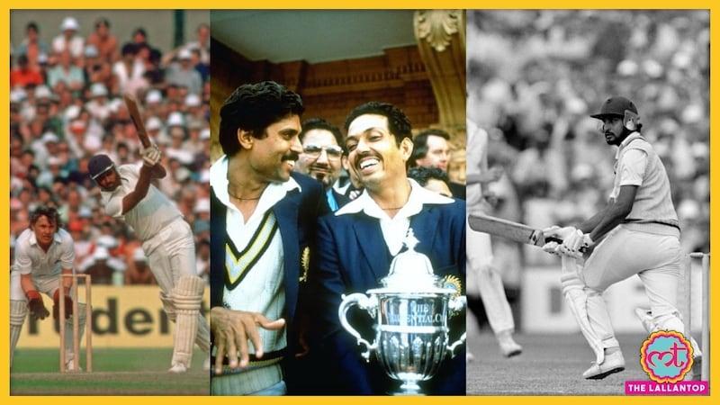 ब्रिटिश अखबारों से खौराकर कैसे वर्ल्ड कप जीत गई टीम इंडिया?