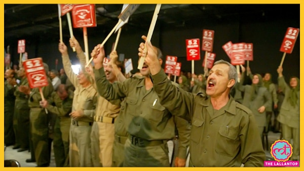 1981 के करीब आकर ख़ोमैनी और MEK की आपसी दरार चौड़ी हो गई. (तस्वीर: एएफपी)