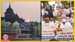 जो सरकारी जमीन बिक नहीं सकती थी, राम मंदिर ट्रस्ट ने उसे ही खरीद लिया?