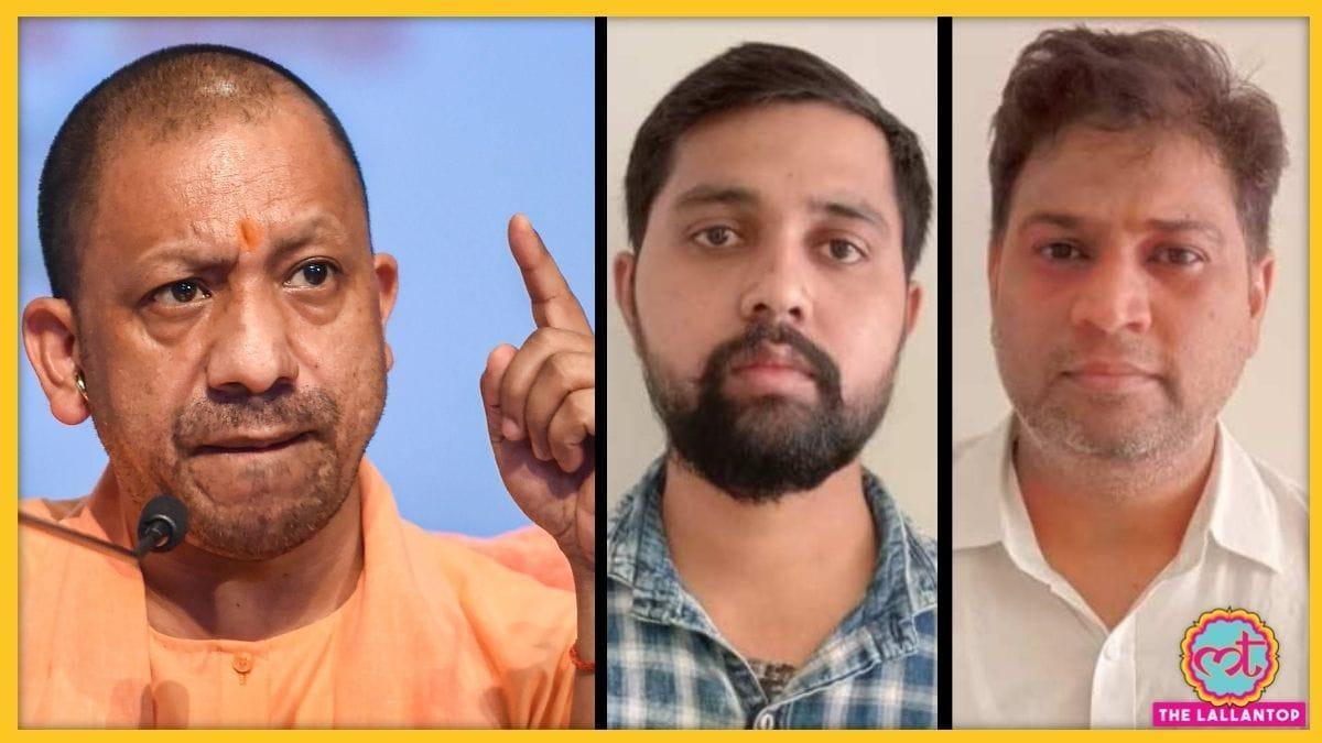 सीएम योगी के लिए 2 रुपये में ट्वीट करने के ऑडियो का 'सच' सामने आया, 2 गिरफ्तार