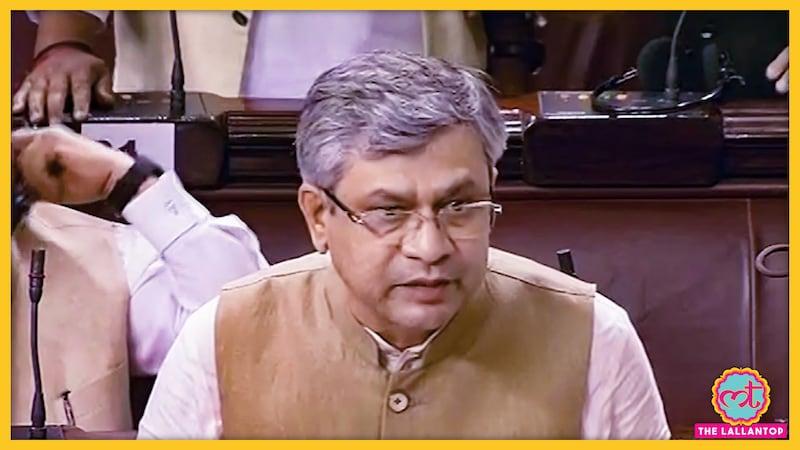 संसद: TMC सांसद ने मंत्री के हाथ से पेपर छीनकर फाड़े, लेकिन हरदीप पुरी पर क्या आरोप लगे?