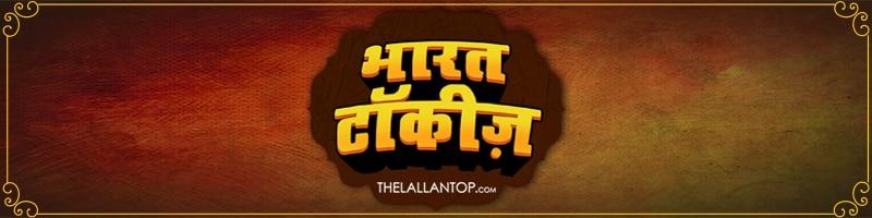Bharat Talkies