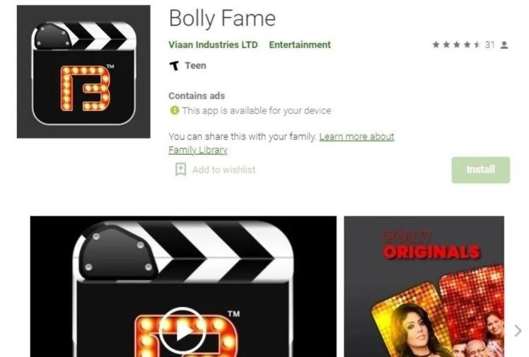 राज के स्ट्रीमिंग प्लैफॉर्म बॉली फेम का स्क्रीनग्रैब.