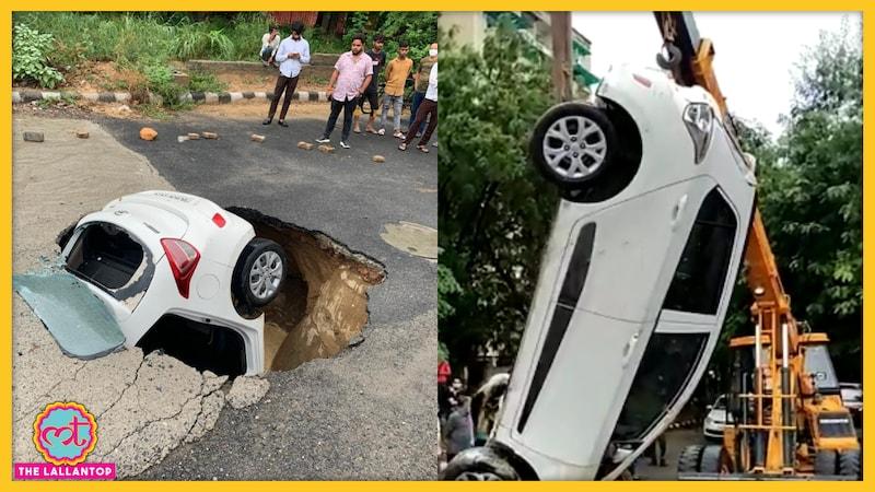 दिल्ली: बारिश के चलते सड़क धंसने से जमीन में बना गड्ढा और गड्ढे में गिर गई कार