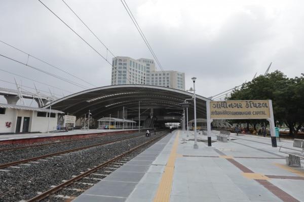Gandhi Nagar Railway Station