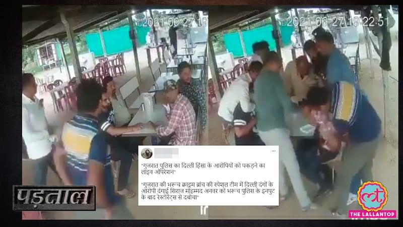 पड़ताल: गुजरात में फिल्मी स्टाइल में हुई गिरफ़्तारी को दिल्ली दंगे से जोड़ता दावा भ्रामक