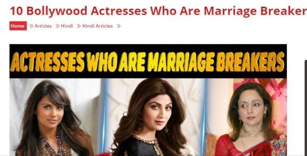 Marriage Breaker Screenshot