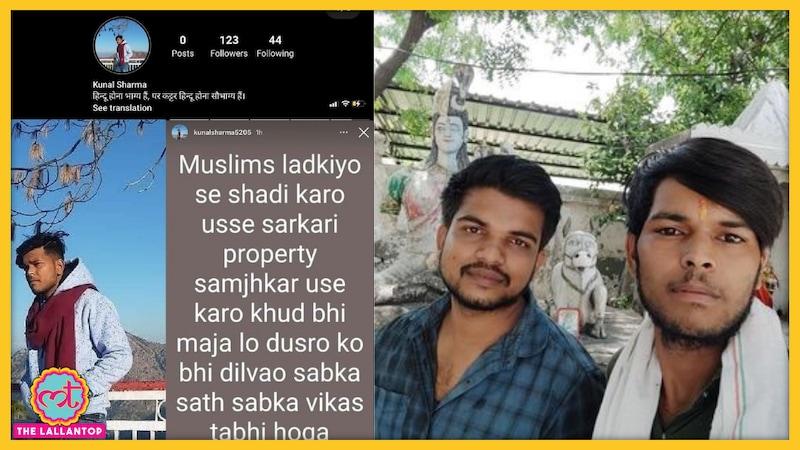 मुस्लिम औरतों की ऑनलाइन नीलामी के बाद उनसे शादी और गैंगरेप करने की अपील कर रहे लोग