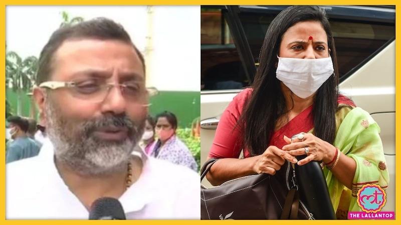 मुझे 'बिहारी गुंडा' कहा- BJP सांसद निशिकांत दुबे का TMC सांसद महुआ मोइत्रा पर आरोप