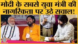 निसिथ प्रामाणिक के जन्मस्थान पर विवाद, असम के कांग्रेस नेता ने पीएम मोदी को लिखा लेटर