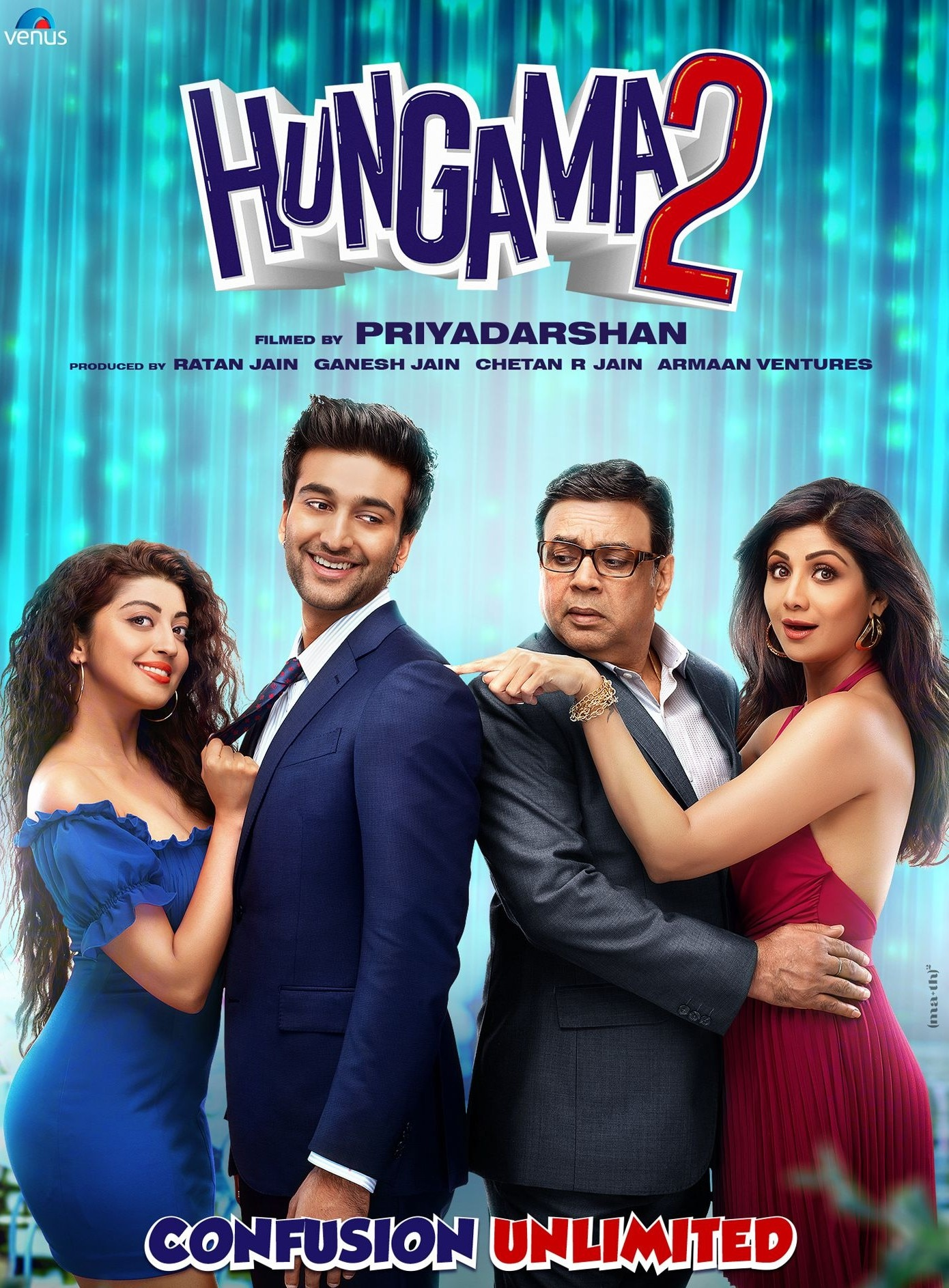 फिल्म 'हंगामा 2' का पोस्टर.