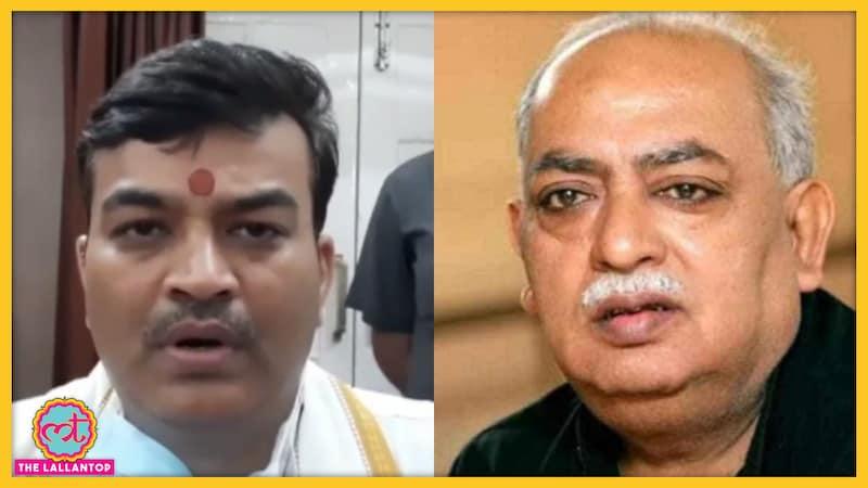 मुनव्वर राणा पर UP के मंत्री बोले- भारतीयों के खिलाफ खड़े होने वाले एनकाउंटर में मारे जाएंगे
