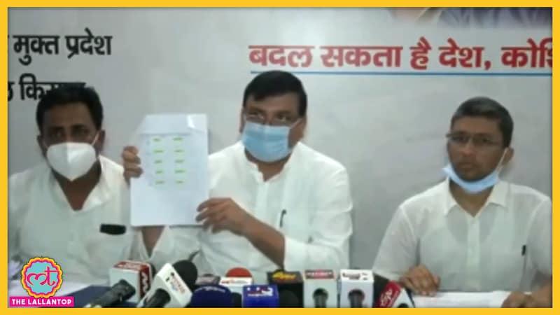 AAP ने UP सरकार पर कोविड की तैयारियों के नाम पर घोटाले का आरोप लगाया