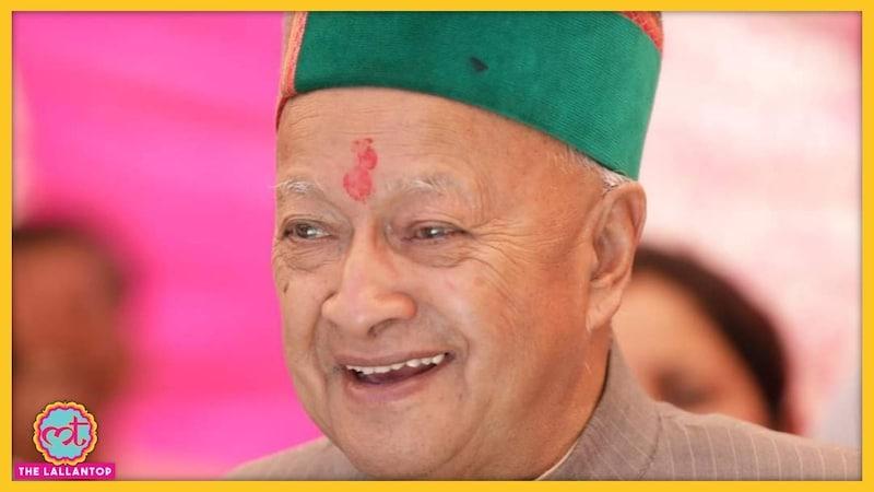 6 बार सीएम रहे हिमाचल के 'राजा साहब' वीरभद्र सिंह का निधन