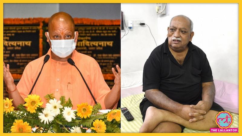 मुनव्वर राणा बोले- योगी फिर CM बने तो UP छोड़ दूंगा, BJP ने जवाब दिया है