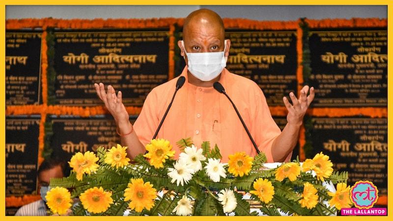 UP ब्लॉक प्रमुख चुनाव: सीएम योगी ने BJP की जीत का दावा करते हुए क्या कहा?