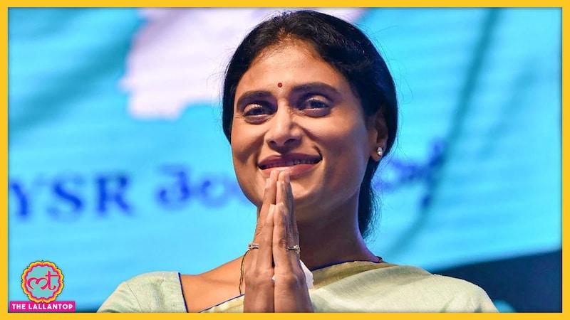 YS शर्मिलाः आंध्र के CM की अब तक पर्दे के पीछे रहने वाली बहन, जिसने अपनी अलग पार्टी बना ली है